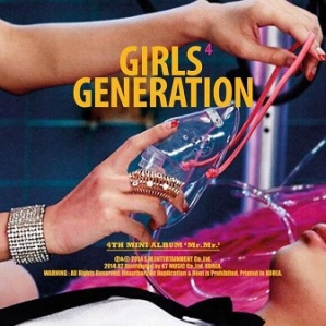 snsd-4th-mini-album-cover