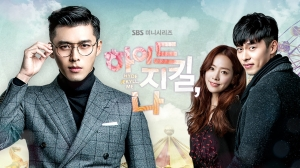 981-hyde-jekyll-and-i-poster1